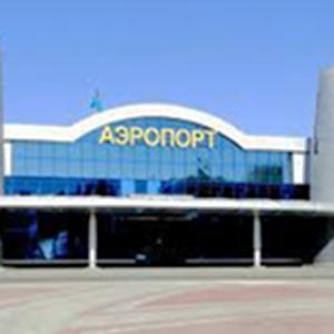 Аэропорты Степного