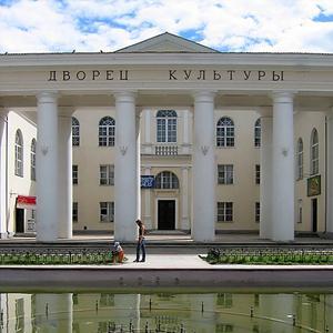 Дворцы и дома культуры Степного