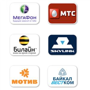 Операторы сотовой связи Степного