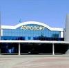 Аэропорты в Степном