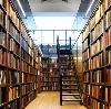 Библиотеки в Степном