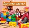 Детские сады в Степном