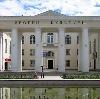 Дворцы и дома культуры в Степном