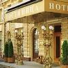 Гостиницы в Степном