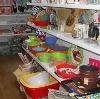 Магазины хозтоваров в Степном