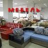 Магазины мебели в Степном