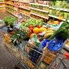 Магазины продуктов в Степном