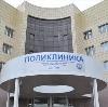 Поликлиники в Степном