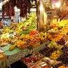 Рынки в Степном