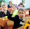 Школы в Степном