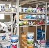 Строительные магазины в Степном