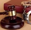 Суды в Степном