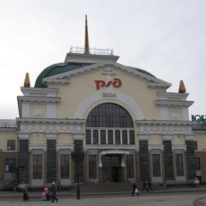 Железнодорожные вокзалы Степного